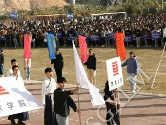 惠州城市职业学院(东校区)