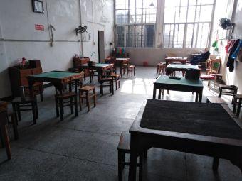 温岭市工人文化宫江红古筝艺术中心