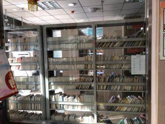 哈尔滨市南岗区图书馆