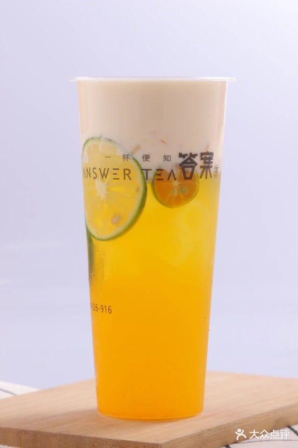 答案茶(圆融广场店)图片 - 第1张