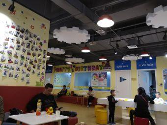 贝尔机器人活动中心(万和店)