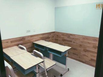 博娅特自习室