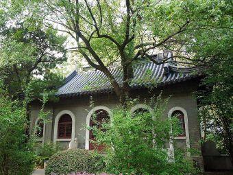 南京大学(鼓楼校区)