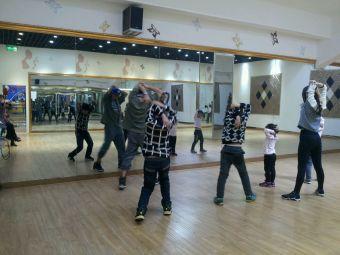 梦黑池舞蹈培训中心(五洲校区)