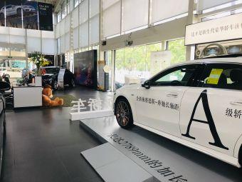 中山仁孚奔驰4S店(火炬高技术产业开发店)