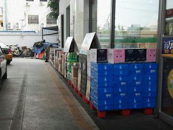 中国石化西便门加油站(广安门北滨河路店)