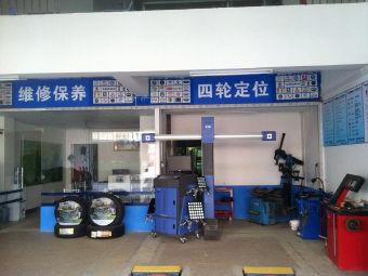 米其林轮胎(明鑫店)