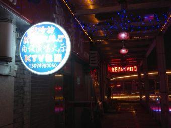 龙吟歌舞厅