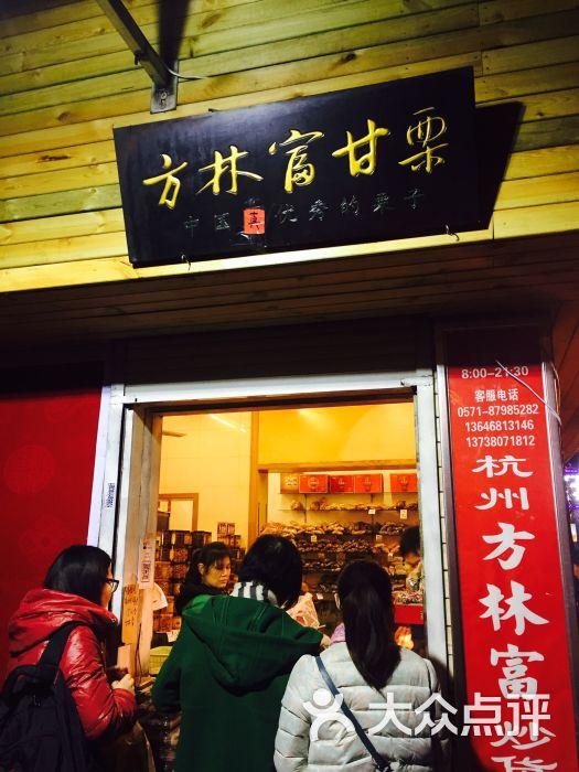 【水果店突然生意不好】