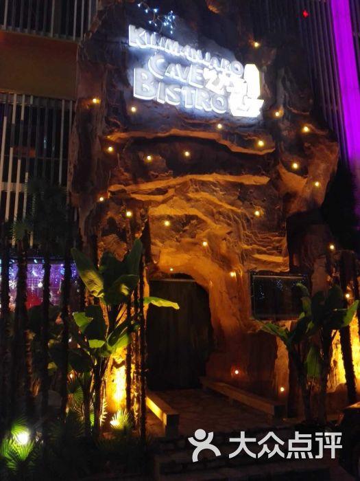 那些时光无主题音乐餐厅-图片-青岛美食-大众点评网