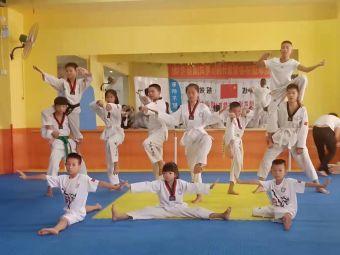 康扬武道艺术教育培训中心有限公司