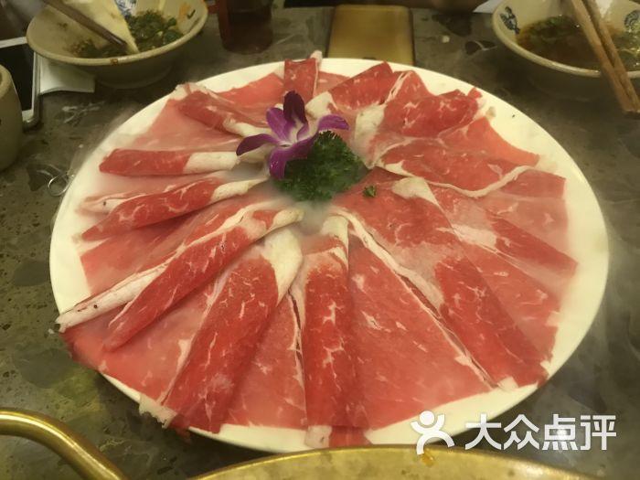 小龙坎老雪花(国贸店)火锅图片肥牛-第10张南北湖南食品特图片