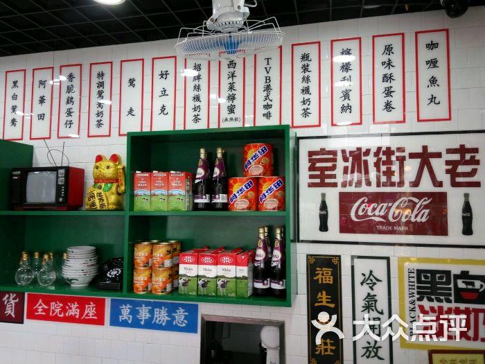 琛哥茶图片-美食-兴化市美食黑龙台湾餐室图片