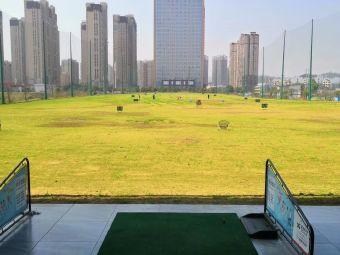 中翼滨江高尔夫俱乐部