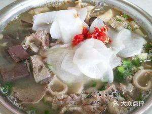 荣旺黑山羊肉粉店