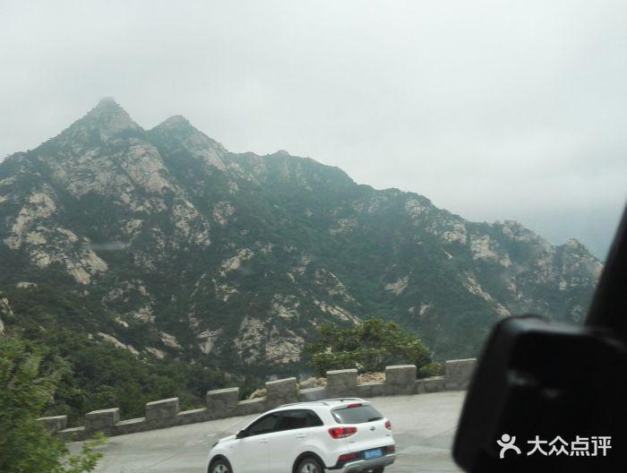 大泽山风景名胜区图片 - 第26张