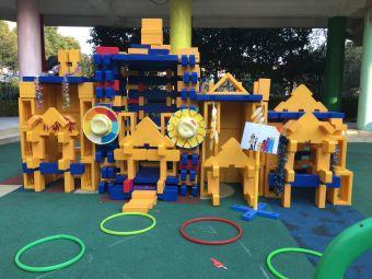 红溪实验幼儿园