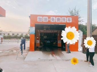 干樊014乡道加油站