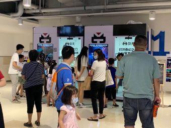 弥天VR(印象城店)