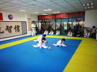 天威跆拳道
