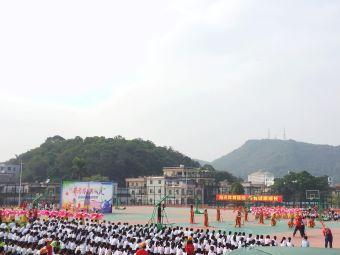 南江中学体育场