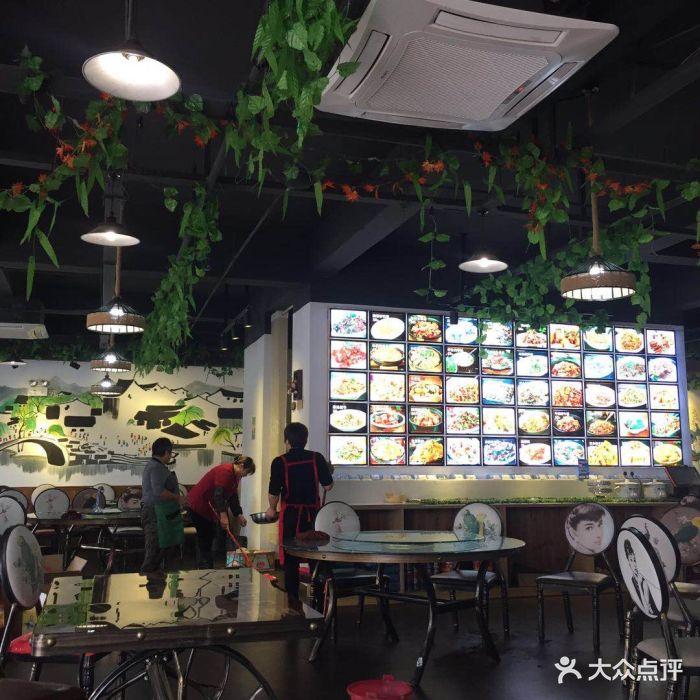小甲鱼绝杀顶起,红烧肉更是一绝-五矮烧菜馆上海美食梅龙镇图片
