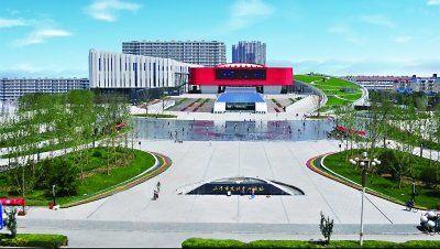 三河市文化中心