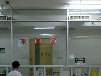 涞水县医院