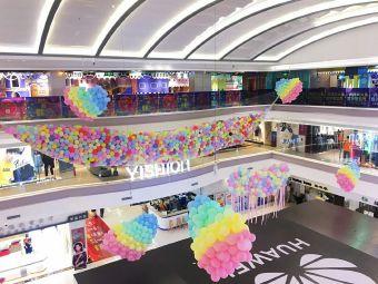 合信·嘉荣购物广场
