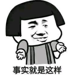 老北京烧饼电话,地址,营业时间 延庆区美食