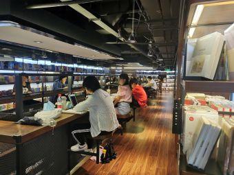 文轩BOOKS(招商店)