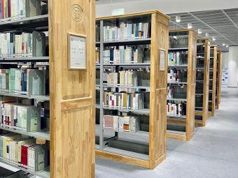 中国石油大学图书馆