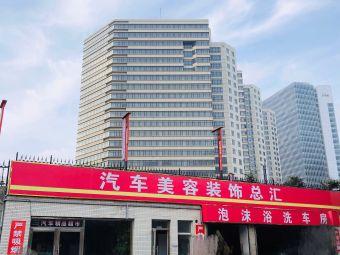中国石油七贤岭加油站