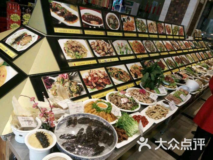 李沧区 海鲜 蓝港海鲜厨房(金水路店) 所有点评  03-22