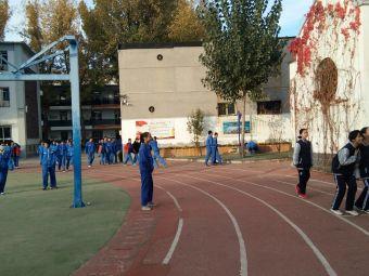 邯郸市第十一中学(西校区)