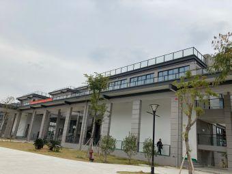 台州第一技师学院(一楼餐厅)