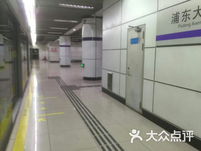 浦东大道-地铁站图片 - 第3张