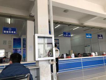 安徽蓝希机动车检测站