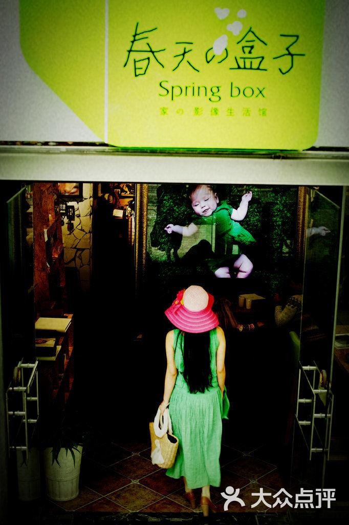 遇见盒子_春天的盒子影像生活馆