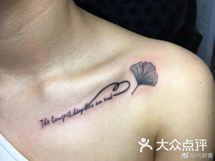 刺青 纹身 700_525图片
