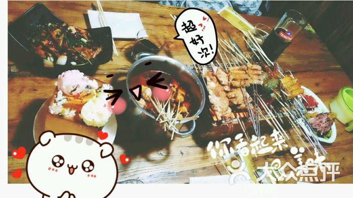 烤漫画-七友._6566的美食-牡丹江黑色相册动力v漫画图片