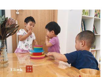 Elink邻童育苑·婴幼儿教育研究与发展中心