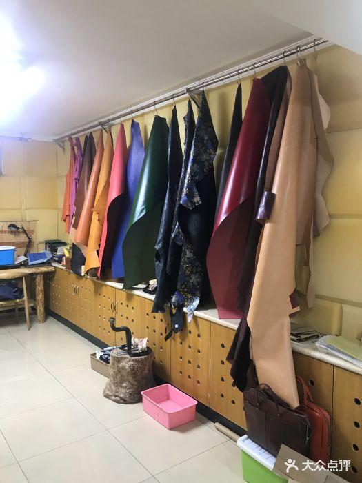 嗨皮匠手工皮具工作室图片 - 第26张