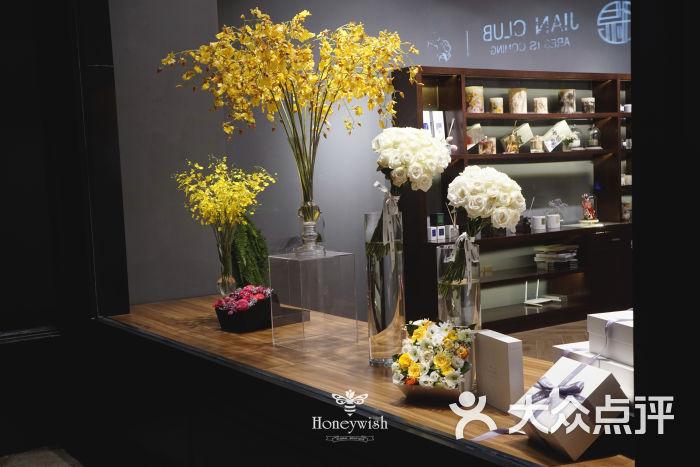 honeywish蜜愿花店橱窗展示图片 - 第136张