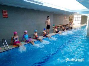 枣阳市东尚游泳健身会所