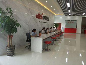 广西中公教育(西大学习中心)
