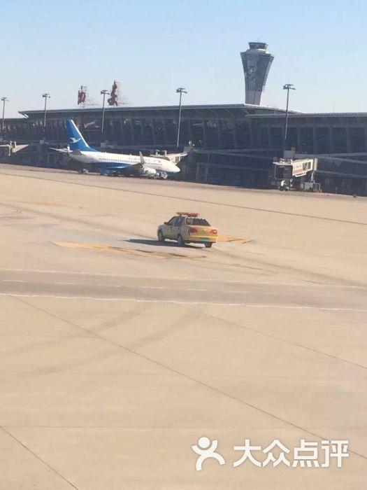 渭城区 交通 飞机场 西安咸阳国际机场 默认点评  08-06-04  更新于16