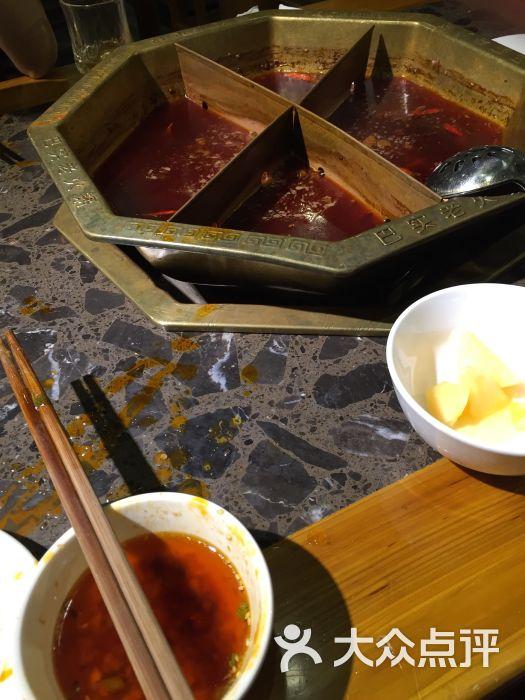 巴实重庆老图片(都市路龙盛火锅店)-广场-上海a图片的美食家的最的吃一集多图片