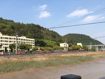 苍南县赤溪中学