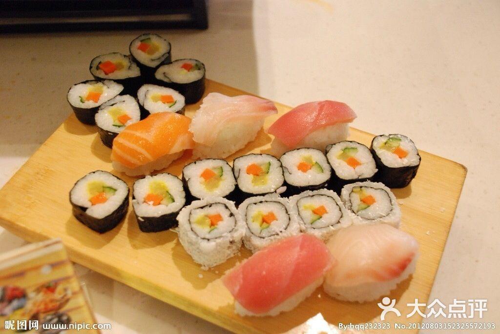 立体拼豆寿司图纸
